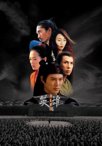 英雄 ~HERO~ 通常版 [DVD]