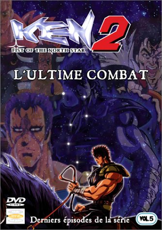KEN 2, Fist of the North Star - Vol.5