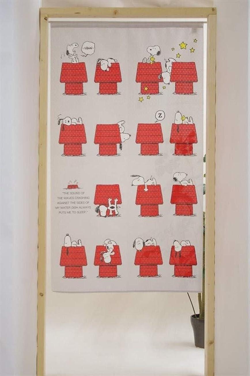 植物学者ロール裏切り者コスモ 暖簾 (日本のカーテン) ピーナッツ スヌーピー スヌーピー A Day of Snoopy サイズ 85×150cm 9371