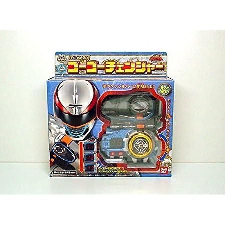 轟轟戦隊ボウケンジャー 冒険ブレス ゴーゴーチェンジャー