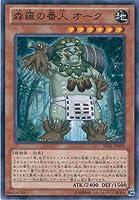 遊戯王 LVAL-JP019-N 《森羅の番人 オーク》 Normal