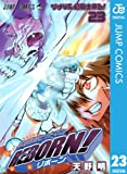 家庭教師ヒットマンREBORN! モノクロ版 23 (ジャンプコミックスDIGITAL)