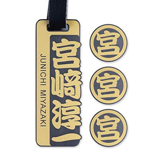 ネームタグ ネームプレート 名札 ゴルフマーカー ゴルフ バッグタグ 名前キーホルダー ゴルフタグ (ゴールド※3mm)