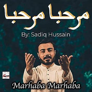 Marhaba Marhaba