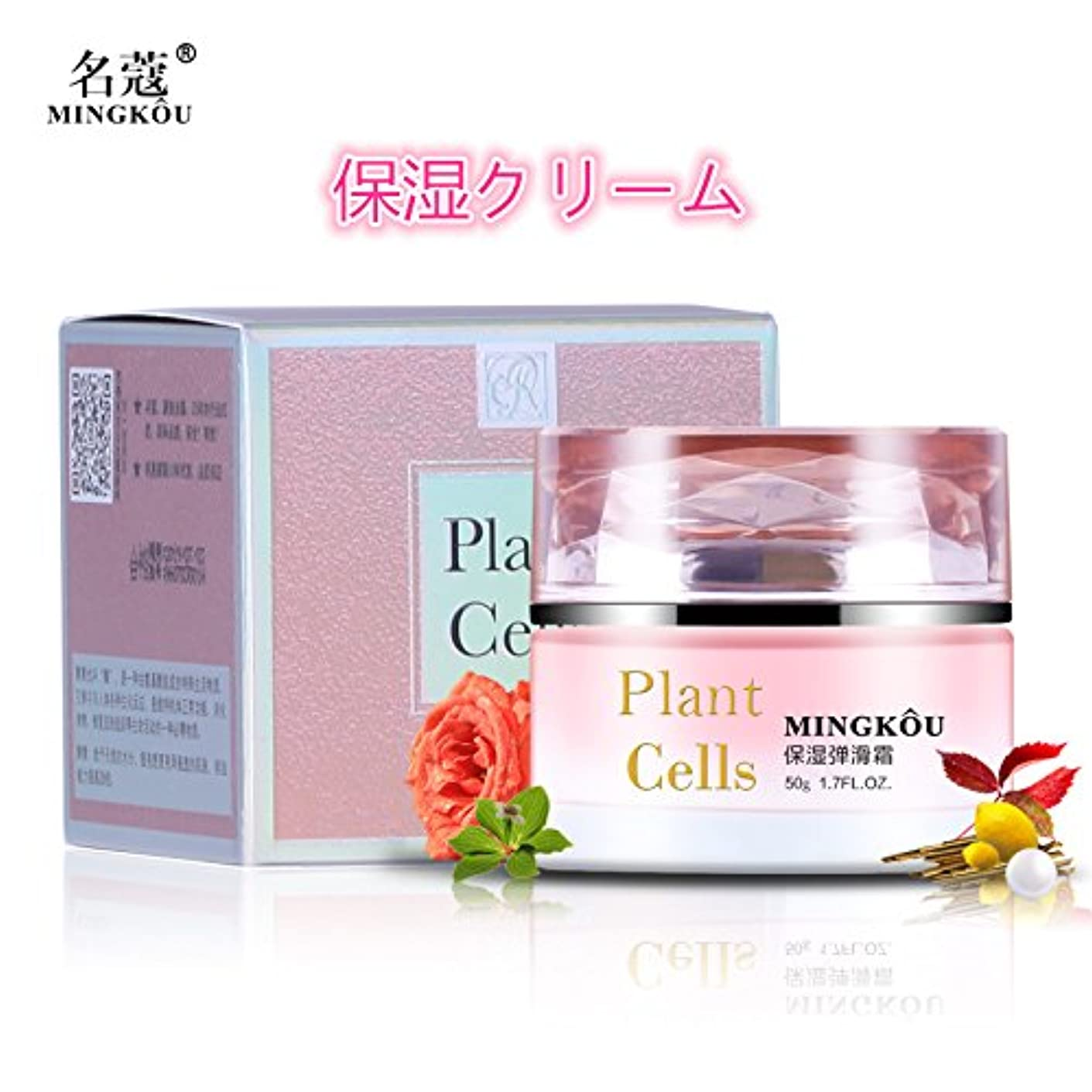 補充舞い上がるすることになっている植物酵素モイスチャライジングクリーム (ピンク)