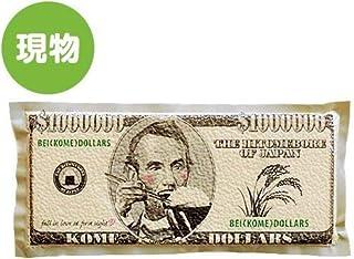 100万ドルのお米 ひとめぼれ 600g 真空包装