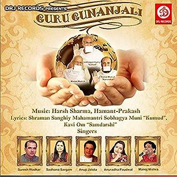 Guru Gunjali