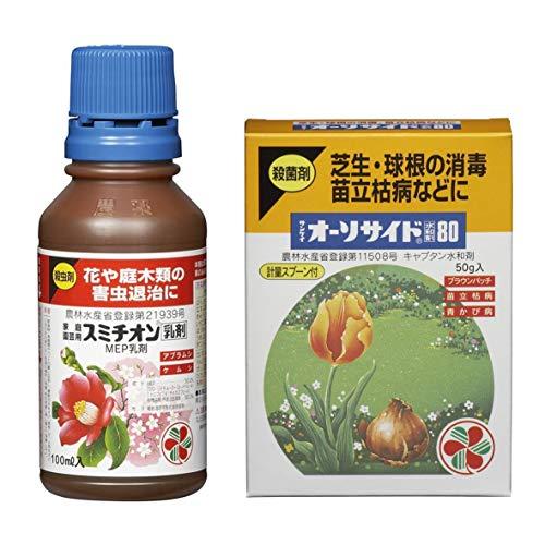 住友化学園芸 スミチオン 乳剤 100mL