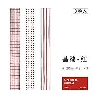 3ピース/パックジオメトリシリーズ和紙テープセットカラフルな書き込み可能な紙粘着マスキングテープ付箋紙テープDiyスクラップブッキング
