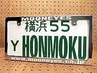 ムーンアイズ(MOONEYES) ナンバープレートフレーム スリム クローム MOONEYES_NF-MG060CHMO-MON