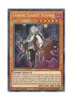 遊戯王 英語版 DASA-EN005 Vampire Scarlet Scourge ヴァンパイア・スカージレット (シークレットレア) 1st Edition