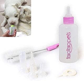KOBWA Pet Nursing Bottle Kit - Nursing Feeding Bottle Nipple Brush Kit for Pet Dog Puppy Cat Kitten, 60ML