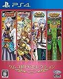 ケムコRPGセレクション Vol.6 - PS4