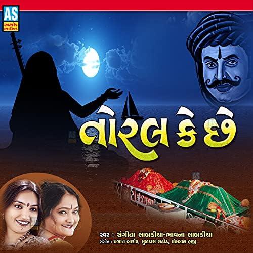 Sangeeta Labadiya & Bhavna Labadiya