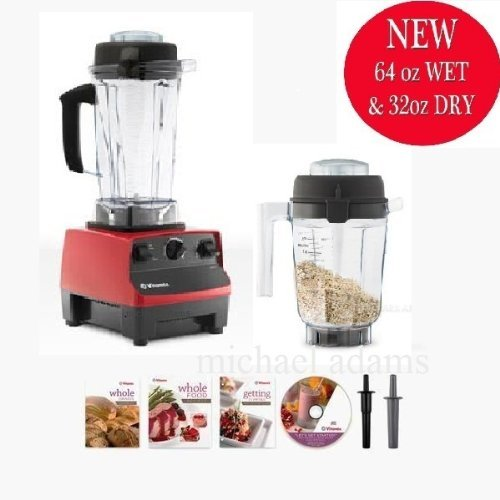 Vitamix 5200 Super Package with 64oz 32oz Containers, a Cookbook/DVD, and Spatulas. 7 Year Full Warranty (RED)