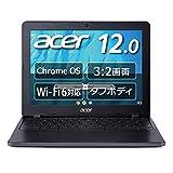 Google Chromebook Acer ノートパソコン C871T-A14P 12.0インチ 日本語キーボード Celeron<R> 5205U 4GBメモリ 64GB eMMC タッチパネル搭載 米軍用規格(MIL-STD 810G)準拠 耐衝撃モデル 防滴