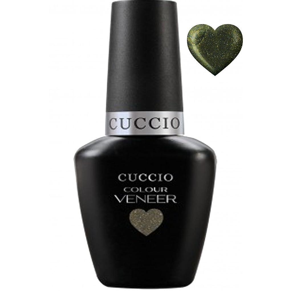 制約ベーリング海峡追記Cuccio Colour Veneer LED/UV Gel Polish - Olive You - 0.43oz / 13ml