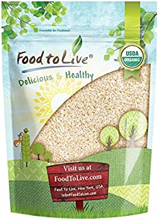 Organic Oat Bran, 4 Pounds - Non-GMO, Kosher, Raw, Vegan, Bulk, High Fiber Hot Cereal, Milled from High Protein Oats, Product of The USA