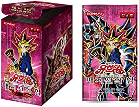 Yu-Gi-Oh! Magicians Force Booster Box / 40 Packs