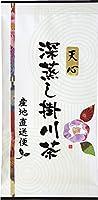 手摘み 深蒸し掛川茶 ( 静岡茶 ) 天心(てんしん) 100g 静岡県掛川産