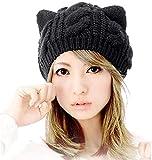 Umbworld Women Girls Boys Teens Cute CAT Kitty Ears Knitted Crochet Cable Rib Hat Cap Beanie (Black)