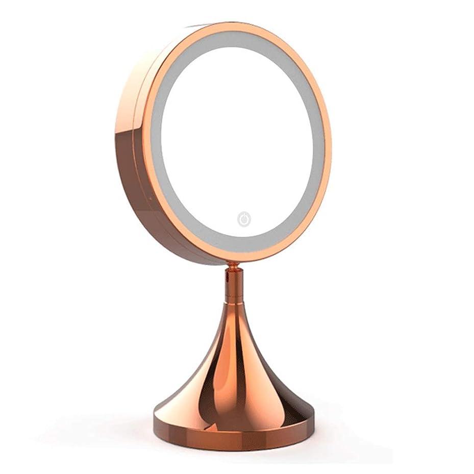 トレースミサイル日Led ミラー 拡大HDミラー - デスクトップ両面化粧鏡は光ポータブル10倍の倍率充電金属ミラー三色の光を埋めるLED 化粧鏡,鏡 壁掛け (色 : Rose gold)