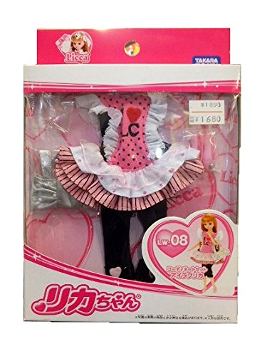 Rika-chan LW-08 Coordinate Set I Love Rika (japan import)