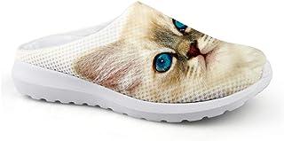 Zapatillas de estar por casa para hombre con malla y diseño de gato y ojos azules
