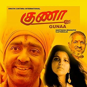 Gunaa (Original Motion Picture Soundtrack)
