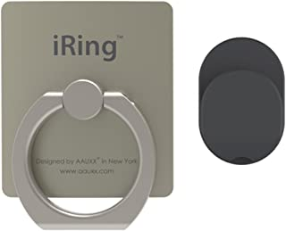 AAUXX iRing Premium Set : Safe Grip and Kickstand for Smartphones and Tablets with Simplest Smartphone Mount - Champagne Gold