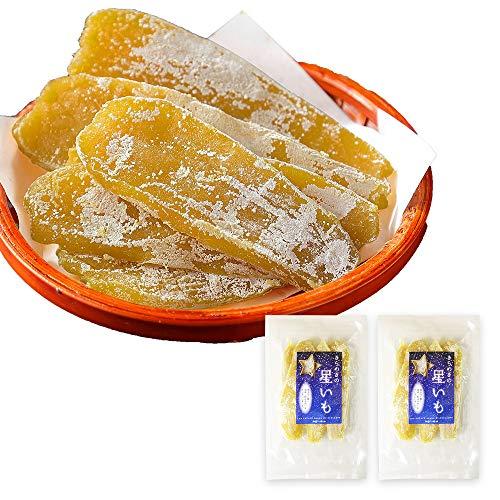 干し芋 紅はるか 無添加 国産 きらめき の 星いも 2袋 お試しパック 北国からの贈り物