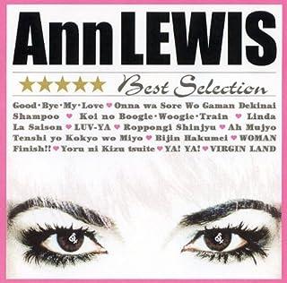 アン・ルイス ベストセレクション 12CD-1150B