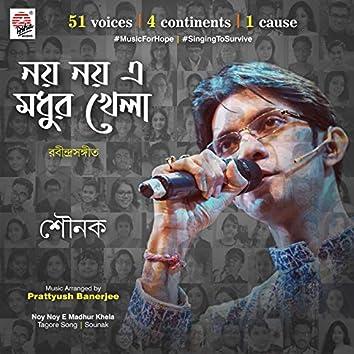 Noy Noy E Madhur Khela - Single