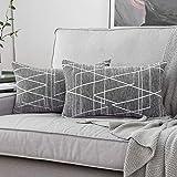 MIULEE 2 Piezas Fundas de Cojines para sofá Gamuza Sintética Almohada Caso de Diseño Geométrico Decorativas Fundas Cojines para Habitacion Juvenil Sofá Comedor Cama 30x50cm Gris