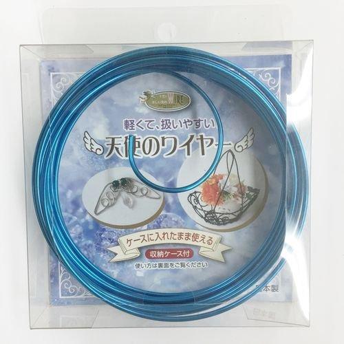 天使のWIRE ワイヤー収納ケース付 ブルー 2.0mm×5m