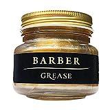 【最高級グリース】ヒロ銀座 バーバーグリースS グリース ワックス メンズ ハード 150g