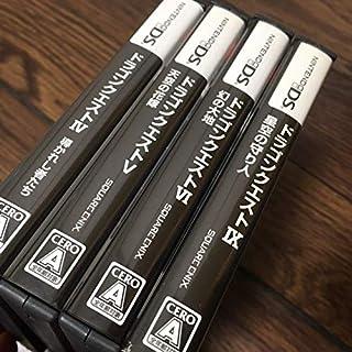 DS ドラゴンクエスト4本 ドラゴンクエスト4,ドラゴンクエスト5,ドラクエ6,DQ9