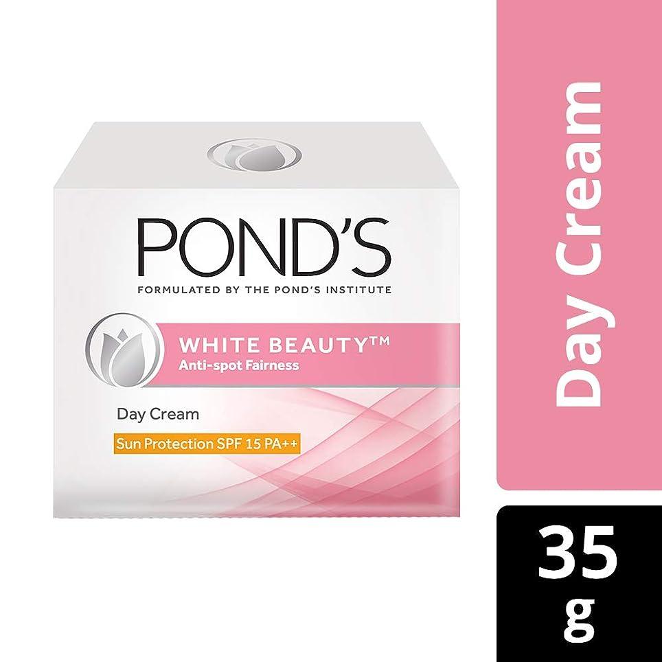 腸レビュアー歯Pond's White Beauty Anti Spot Fairness SPF 15 Day Cream, 35g