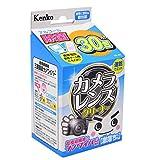 Kenko クリーニング用品 激落ち カメラレンズクリーナー 30包入り アルコール成分配合 872024
