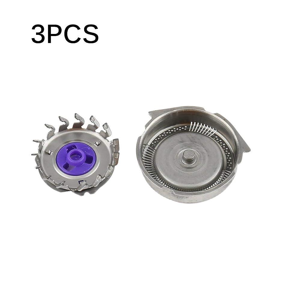 Philips Norelco Electric Razor HQ8 Silverに適した3PCS / SETプロフェッショナル交換用シェーバーヘッドブレードカッター (Rustle)