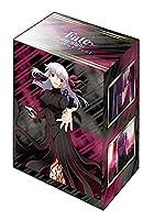 ブシロードデッキホルダーコレクションV2 Vol.1266 劇場版「Fate/stay night [Heaven's Feel]」『間桐桜-マキリの杯-』Part.2