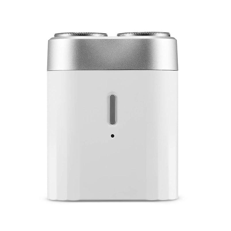 ミニメン電気シェーバー、USBポータブルコードレスドライウェットトラベルカミソリ、ブラック