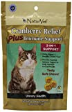 NaturVet 50 Count Cranberry Relief Plus Immune 2-in-1 Soft Chew for Cats (Packaging May Vary
