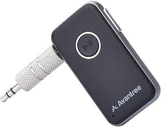 جهاز استقبال افانتري بلوتوث للسيارة والمنزل لسماع الملفات الصوتية واستقبال مكالمات الجوال عن طريق وصلة AUX