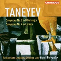 Symphony 2 & 4 by BERG / BERG; (2002-09-24)