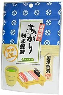 土倉 寿司屋のあがり粉末緑茶 50g×5個