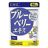 DHC ブルーベリーエキス 徳用90日分 袋180粒