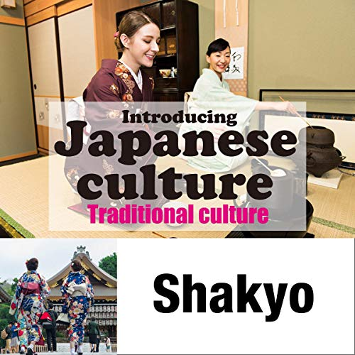 『Introducing Japanese culture -Traditional culture- Shakyo』のカバーアート