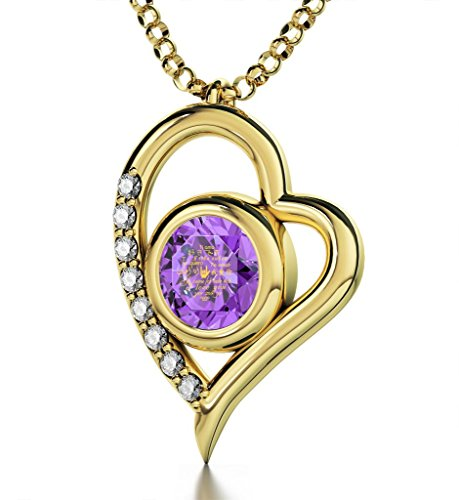 Inscribed Purple Stone on Heart Necklace with I LOVE YOU