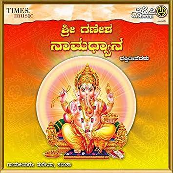 Sri Ganesha Namadyana